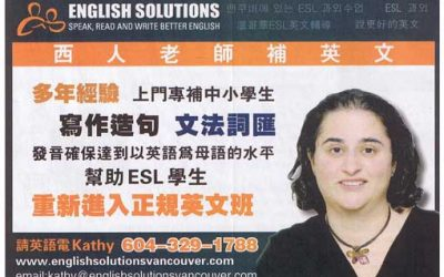English Tutors Vancouver for Mandarin Speakers